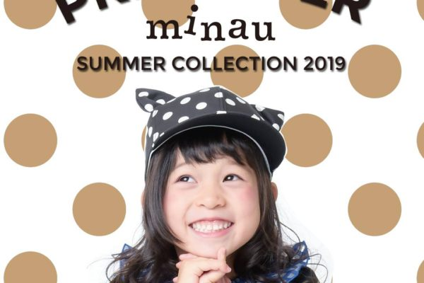 【minau2019SS コーディネートコンテスト&受注会開催!】