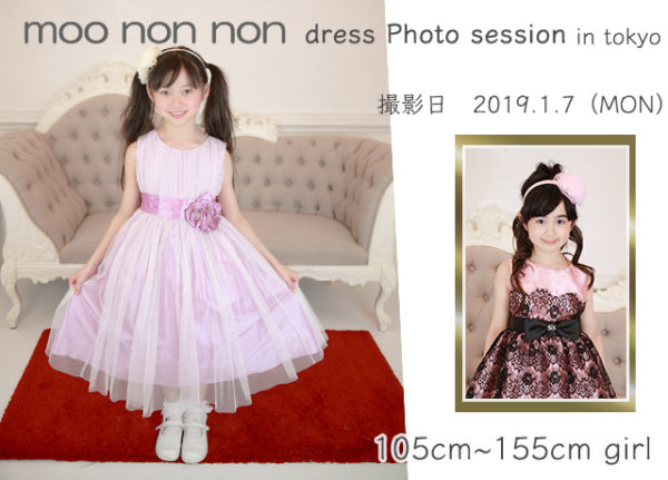 MOONONNON新春ドレス撮影会 in東京
