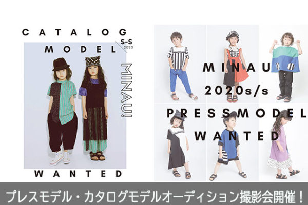 minau Press MODEL & catalog MODEL募集!
