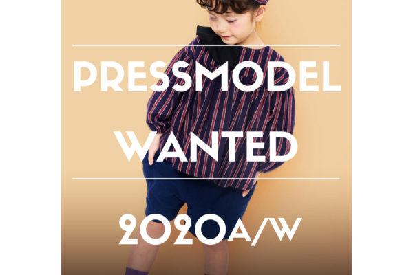 2020AW minau press model選考撮影会