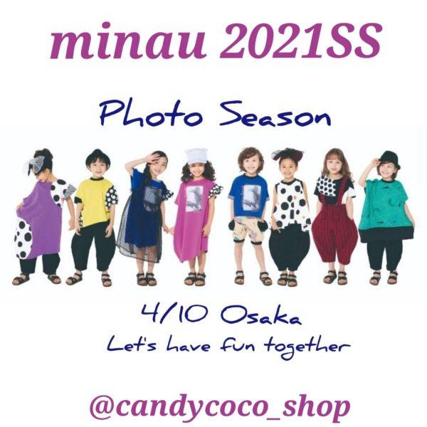 minau2021SSを楽しむ撮影会開催