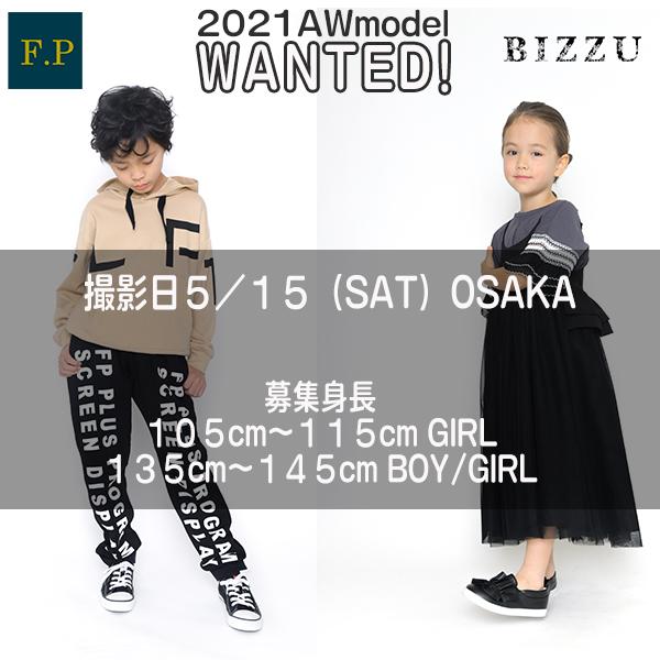 BIZZU・FPカタログモデル募集