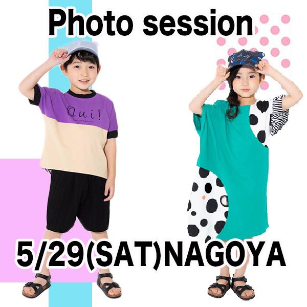 追加募集 minau2021SSを楽しむ撮影会開催/NAGOYA